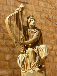 Statue of King David and a harp